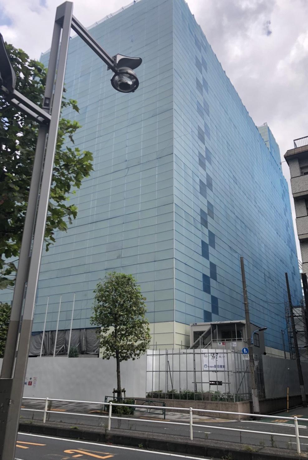 新宿ソリューションセンタービル解体工事